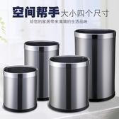 垃圾桶 創意無蓋不銹鋼垃圾桶家用客廳廚房衛生間臥室酒店紙簍廁所衛生桶 雙11