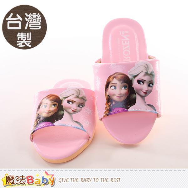 兒童拖鞋 台灣製迪士尼冰雪奇緣正版室內拖鞋 魔法Baby