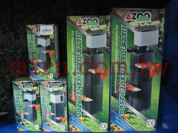 【西高地水族坊】AZOO愛族 第Ⅱ代雙效沉水過濾(含濾杯)(60L)
