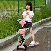兒童滑板車兒童2-3-6歲4四輪寶寶蛙式男孩女孩劃板踏板滑滑溜溜車 igo街頭潮人