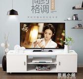 電視櫃簡約現代臥室迷你組合茶幾地櫃歐式小戶型簡易客廳電視機櫃QM 藍嵐