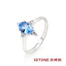 925純銀四方鑽水晶戒指-5色選 石頭記...
