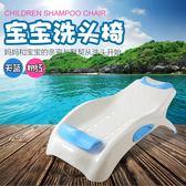新款可折疊兒童洗頭椅LYH4045【大尺碼女王】
