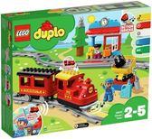 樂高LEGO DUPLO 蒸汽火車 10874 TOYeGO 玩具e哥