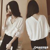 雪紡襯衫女長袖早春裝新款V領上衣韓版寬鬆百搭打底韓版襯衣 時尚芭莎