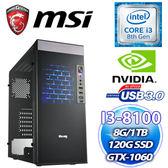 微星B360M平台【英雄火龍】Intel i3-8100四核 GTX1060獨顯 電競機【刷卡含稅價】