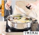 不銹鋼加厚湯鍋具電磁爐通用專用火鍋盆家用燒水煮小煮鍋燃氣蒸鍋【極致男人】