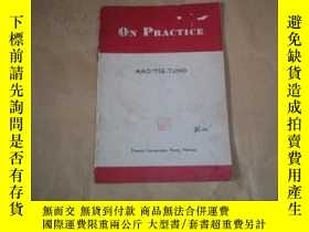 二手書博民逛書店ON罕見PRACTICE On the Relation Bet