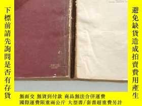 二手書博民逛書店THE罕見WORLD SINCE 15001500年以來的世界Y351232