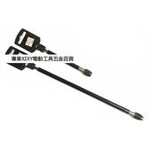 【台北益昌】電鑽 充電起子機 電動起子機 專用 起子延長桿 6吋 150mm