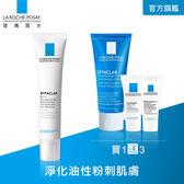 理膚寶水 淨透煥膚極效精華40ml (K+) 改善粉刺組