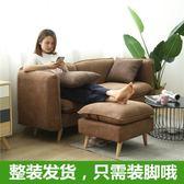 北歐日式可拆洗布藝沙發組合小戶型單人雙人三人客廳 露露日記