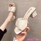外穿拖鞋高跟一字拖女外穿2021年夏季新款百搭時尚粗跟半拖外出網紅涼拖鞋 JUST M