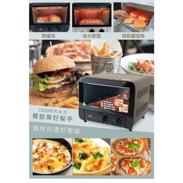*元元家電館*SPT 尚朋堂 15L專業型烤箱 SO-815BC