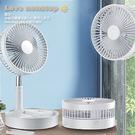 【樂樂購˙鐵馬星空】收納式伸縮風扇 立扇 桌面扇 電風扇 涼扇 夏日扇 充電扇 USB扇*(E05-169)