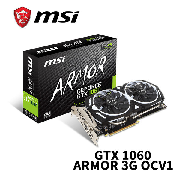 MSI 微星GEFORCE GTX 1060 ARMOR 3G OCV1 顯示卡
