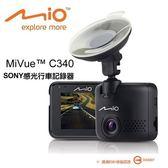 【新風尚潮流】Mio MiVue C340 Sony Sensor 大光圈行車記錄器 加贈16G記憶卡 MIO-C340