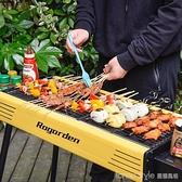 燒烤爐家用木炭便攜式戶外燒烤架家庭碳烤串爐子室內野外全套工具 新品全館85折 YTL