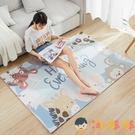 卡通涼感地墊寶寶爬行墊兒童游戲墊子地板墊防滑地毯【淘嘟嘟】