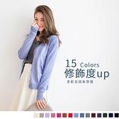 《FA1969》多色V領長袖細針織罩衫/小外套--適 XL~5L OrangeBear