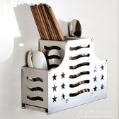 304不銹鋼筷子筒 廚房家用收納盒多功能壁掛式免打孔筷籠