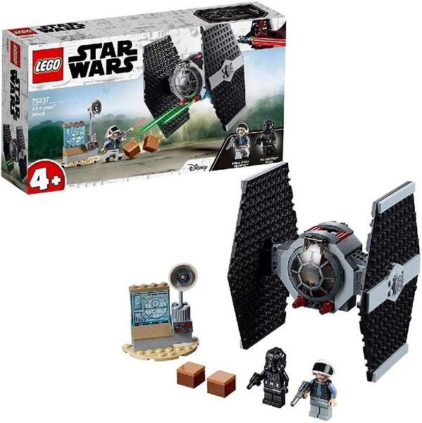 LEGO 樂高 星球大戰 TIE 戰鬥機 Attack 75237 積木玩具 男孩