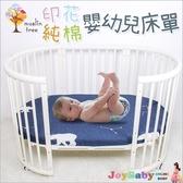 荷蘭Muslintree-被單嬰兒床單蓋被-純棉嬰幼兒床單-JoyBaby