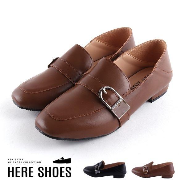 [Here Shoes]包鞋-MIT台灣製 皮質簡約扣環水鑽造型 低跟兩穿樂福鞋 休閒鞋 包鞋-AA2786