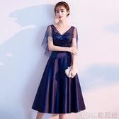 禮服 宴會小晚禮服女時尚簡單大方高貴中長款仙氣質名媛聚會連衣裙YYJ 歌莉婭