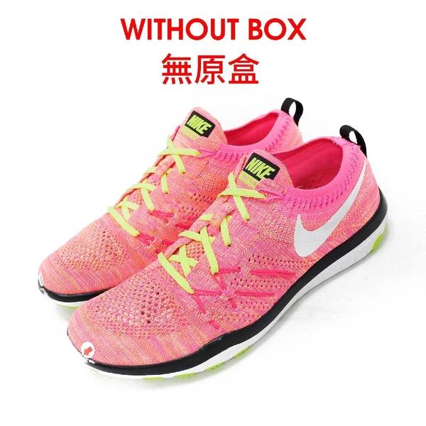 【US7.5-NG出清】Nike 訓練鞋 Wmns Free TR Focus Flyknit 雙腳鞋頭磨損 無原盒 粉紅 黃 女鞋【ACS】