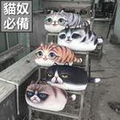 3D肥版大眼喵星人抱枕沙發靠墊 貓咪抱枕...