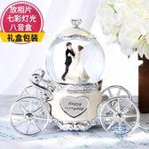 音樂盒水晶球八音發光旋轉聖誕情人節結婚禮物【步行者戶外生活館】
