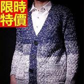 毛衣美麗諾羊毛外套-細緻復古修身男開襟針織衫64k20【巴黎精品】