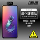 ASUS ZenFone 6  全膠 黑邊 滿版 保護貼 玻璃貼 抗防爆 鋼化玻璃膜 螢幕保護貼