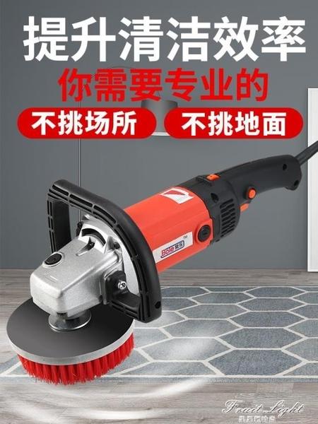 220V 洗地毯機電動沙發清潔刷商用地板瓷磚清洗機器賓館酒店保潔洗地機 果果輕時尚