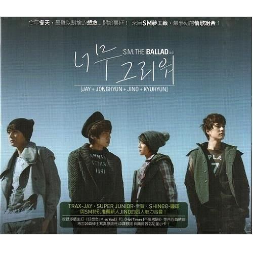 S.M. THE BALLAD 好想念CD (購潮8)