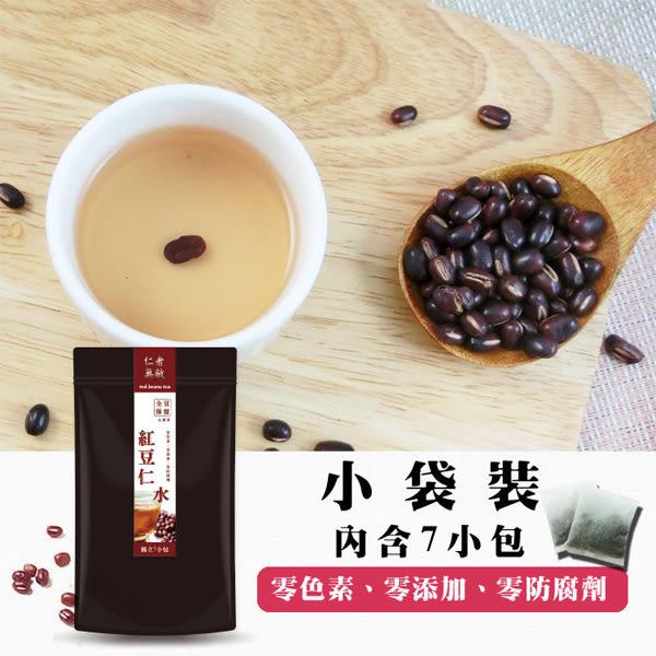 【百桂食品】紅豆仁水系列 105g小袋(每袋7小包) *3袋