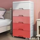 45寬紅色塑料床頭抽屜式收納櫃子多層寶寶兒童衣櫃儲物箱 俏girl YTL