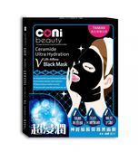 【coni beauty】神經醯胺保濕黑面膜 5入/盒