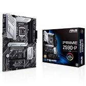ASUS 華碩 PRIME Z590-P/CSM ATX 主機板 LGA1200腳位 支援intel第10代11代CPU