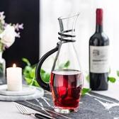 家用紅酒醒酒器套裝個性創意奢華酒具歐式加厚奢華高檔水晶玻璃大