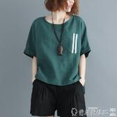 棉麻上衣 夏裝新款寬鬆大碼女裝胖MM半袖上衣文藝口袋雙白條開叉棉麻T恤衫 爾碩