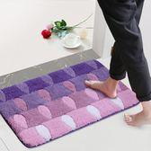 衛生間地墊門墊地毯臥室衛浴室門口吸水墊子防滑墊腳墊門墊進門·IfashionIGO