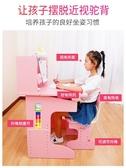兒童書桌學習桌小學生寫字桌椅套裝寫字台經濟型小孩書桌升降簡約 滿天星