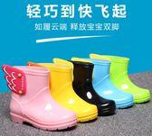 【年終】大促 兒童雨鞋男童女童寶寶可愛防滑雨靴小孩嬰幼兒園小童小學生水鞋