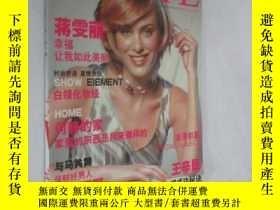 二手書博民逛書店WHITE罕見COLLAR 2002年第1期Y19945