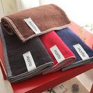 經典雙面素色毛巾(一入)(33*80CM)