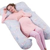 南極人孕婦枕頭護腰側睡枕睡覺側臥枕孕u型枕多功能托腹用品抱枕 台北日光 NMS