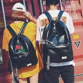 雙肩包女韓版潮時尚百搭PU軟皮大容量學生背包男情侶休閒旅行書包 俏腳丫