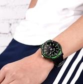 古騰學生手錶男初中電子石英錶青少年防水男錶高中男孩兒童手錶潮 QM 向日葵